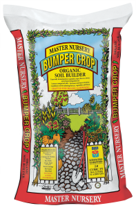 Master Nursery 2.0 cu. ft. Bumper Crop (8091) Kellogg